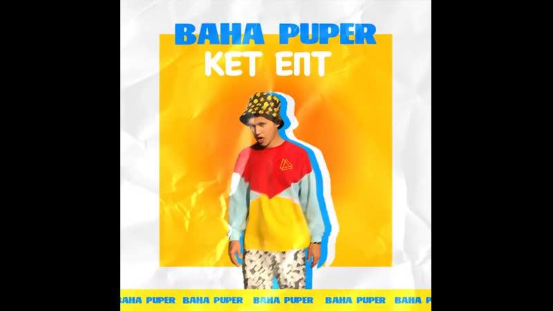 Baha Puper Кет Епт