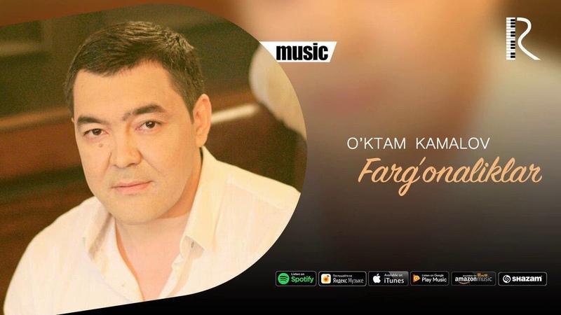 O'ktam Kamalov - Farg'onaliklar | Уктам Камалов - Фаргоналиклар (music version)