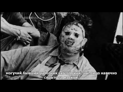 3 История ужасов с Марком Гэтиссом Часть 3 Американский крик