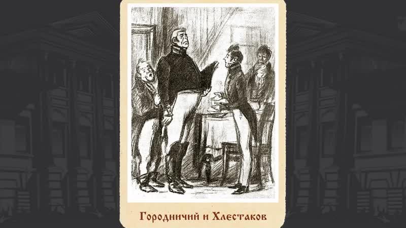 Рудаков Константин Иванович 1891 1949 Ревизор