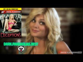 Обманщица с участием Monique Alexander, Brooke Banner, Kimberly Gates, Ella Milano, Riley Steele \  Deceptions (2012)