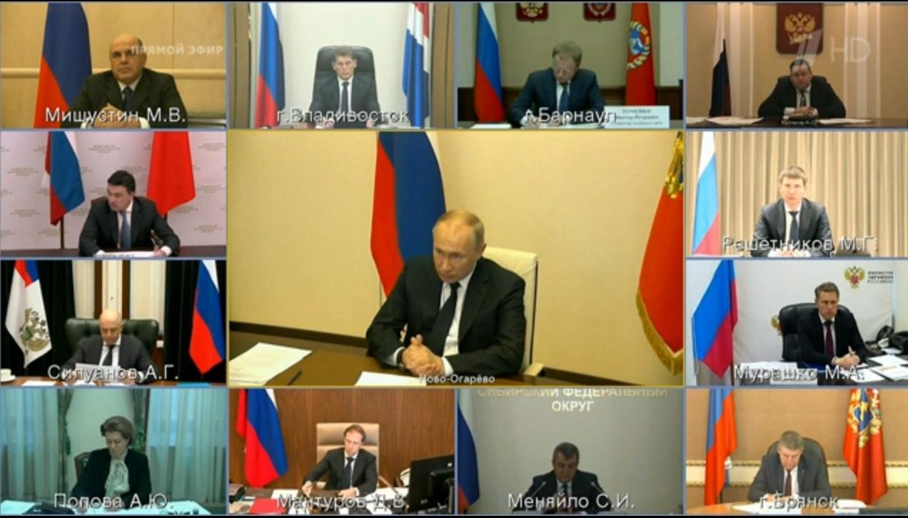 Путин озвучил новые меры поддержки бизнеса