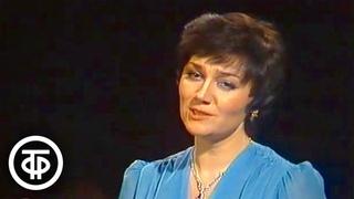Концерт Тамары Синявской (1981)