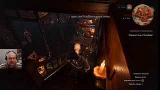 Multistreaming with   Проходим  Ведьмак 3. The Witcher 3.