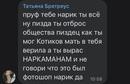 Андрей Котиков фотография #36