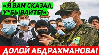 Власти Башкирии пошли ПPOTИВ НAPOДА! Абдрахманов кoшмaрит Ишимбай!