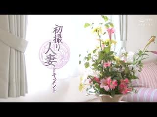 SDMU-552 Mikako Abe Minori Kotani Rena Aoi Hentai Хентай Drama