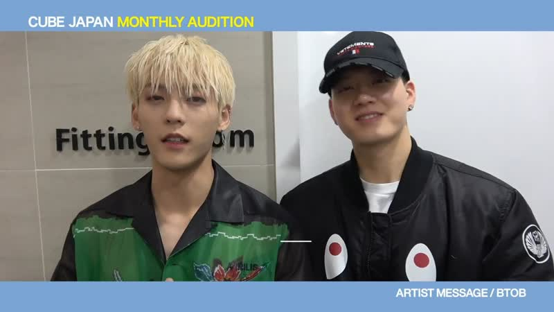 [MESSAGE] 190610 BTOB - CUBE JAPAN MONTHLY AUDITION (ARTIST MESSAGE)