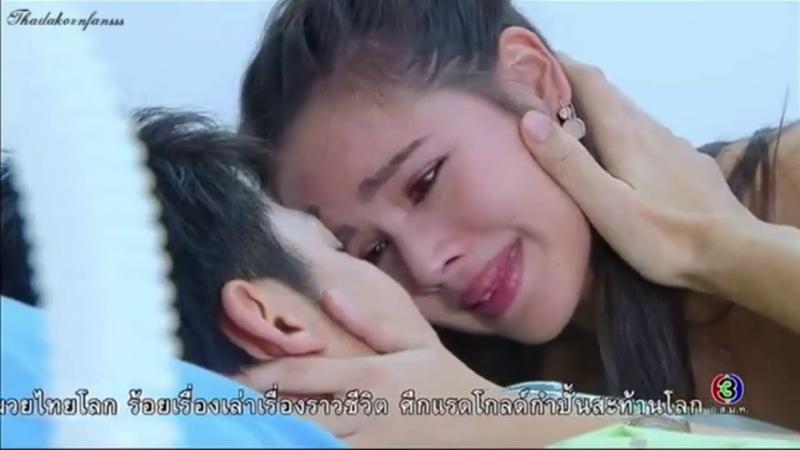 Kluen Cheewit [FMV] | Goodbye My Love 💔