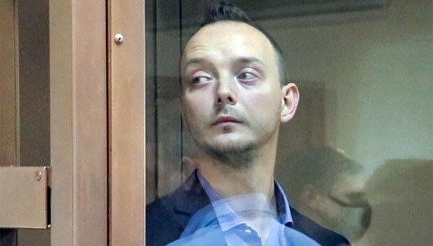 Объединение юристов и журналистов запустило краудфандинговый проект по публичному расследованию дела Сафронова - Новости радио OnAir.ru