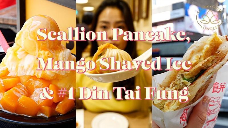 Life in Taiwan Ep 9 Scallion Pancake Mango Shaved Ice 1 Din Tai Fung