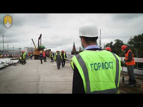 Ремонт Большого Каменного моста 30 августа 2020 года