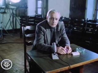 """Песня о друге из кинофильма """"Путь к причалу"""". Поет Кирилл Лавров (1985)"""