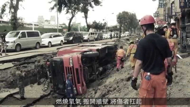 大支【浴火英雄】feat.J.Wu Dwagie -【firefighter】feat.J.Wu