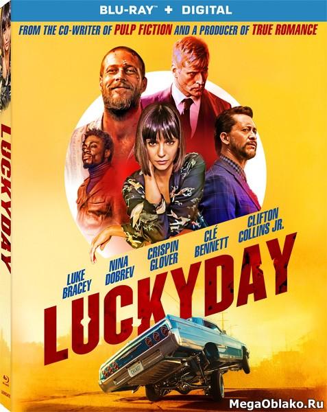 Киллер по вызову / Lucky Day (2019/BDRip/HDRip)