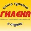 Экскурсии по Новосибирску и Сибири