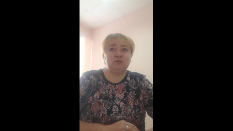 Информация о предоставлении адресной социальной помощи клиенту Спикер Волкова Наталия Васильевна