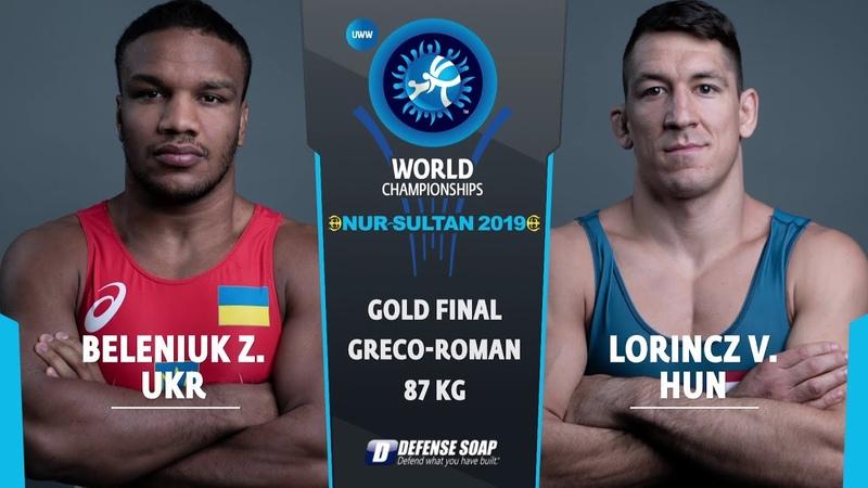 GOLD GR 87 kg Z BELENIUK UKR v V LORINCZ HUN