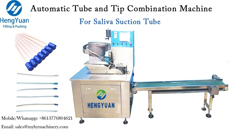 Automatic Medical Dental Saliva Ejector Tube and Final Suction Tip Cap Automatic Assembling Machine