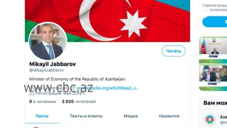 Стимулирование ненефтяного экспорта – Twit М. Джаббарова