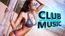 IBIZA SUMMER PARTY 2019 🔥 POOL PARTY EDM CLUB MUSIC MIX 2019