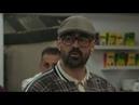 Жизнь летит не тормозит! Лучший момент с Колином Фаррелом в фильме Джентльмены 2020!