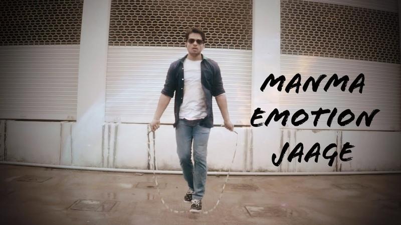 Manma Emotion Jaage Jump Rope Dance Video