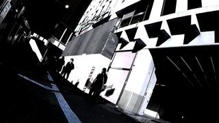 Oriental Love (Kaya Takada) - Mirage  /  蜃気楼   (  Shibuya  /  渋谷  :  Psychedelic Tokyo Cycling )