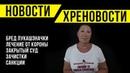 Кому в Беларуси жить хорошо