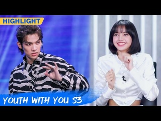 "Clip: LISA Is Excited About Street Dance Version ""Yes! OK!"" 