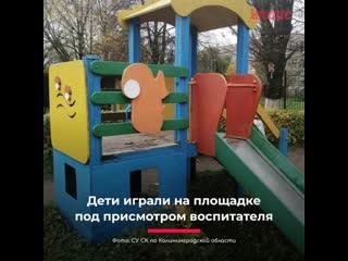 В детском саду погиб четырёхлетний ребёнок