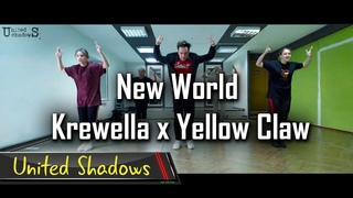 New World (Krewella x Yellow Claw) / Shaddy Choreography / Dance Practice