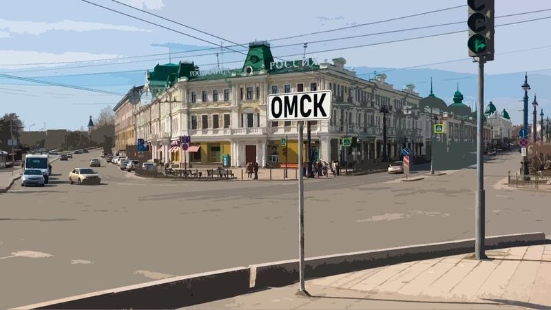 ОмскДень 13Собор, парк, какой-то шар, набережная и что-то еще....