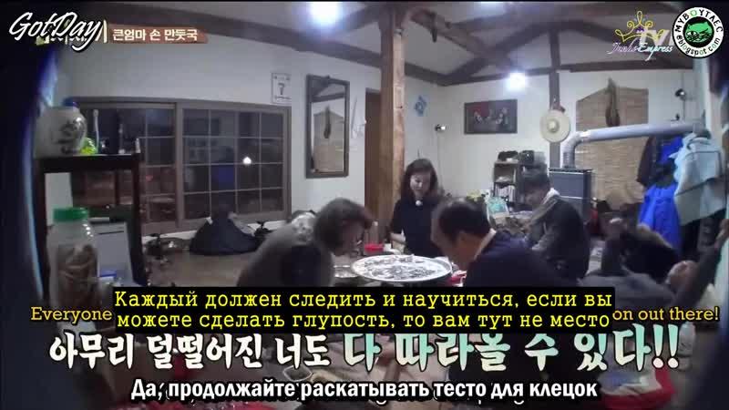 Three Meals a Day\Три блюда в день 2014_1сезон_10 эпизод ч.1 (рус. саб.)
