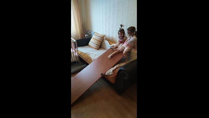 Самоизоляция Детская площадка дома Горка