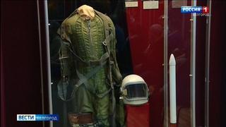 В Белгороде открылась выставка, посвященная 60-летию первого полета человека в космос