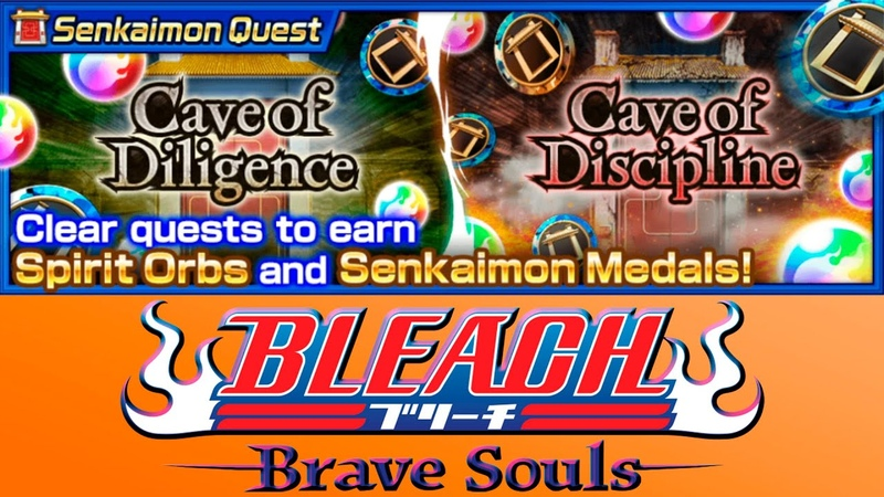 ПРОХОЖДЕНИЕ SENKAIMON QUEST CAVE OF DISCIPLINE Bleach Brave Souls 778