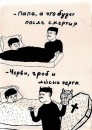 Фотоальбом Александры Смирновой
