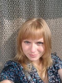 Кувшинова Олька
