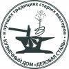 """ковка в калуге,Кузнечный Дом""""Деловая Сталь"""""""