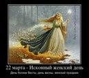 Фотоальбом Светланы Кармазиной