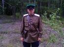 Личный фотоальбом Евгения Павлова