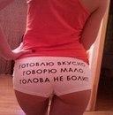 Фотоальбом Марии Усачёвы