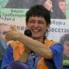 Anya Gerasimova