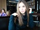 Фотоальбом Кристины Гавриловой