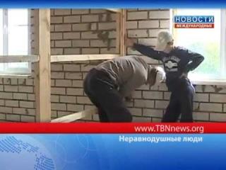 Многодетной семье помогли построить дом. ТБН - Россия