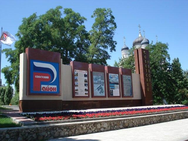 сначала печать фотографий воронеж советский район мвд