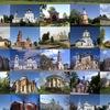 Православные храмы Тверской земли