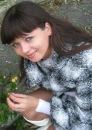 Фотоальбом Валентинки Ващенко