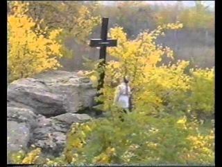 Акимовская гимназия. Тайна Каменной могилы..wmv